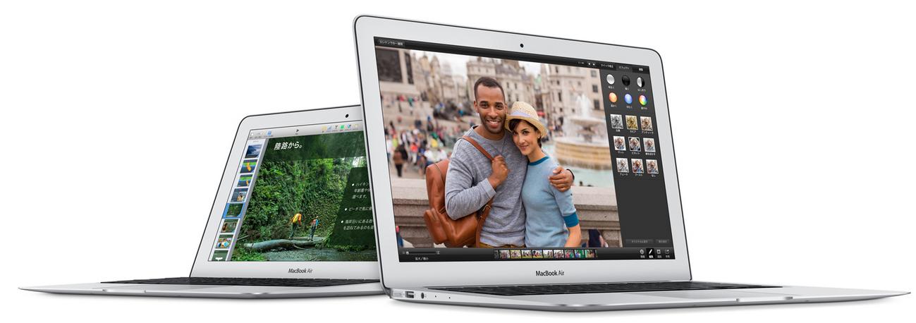 Macのデスクトップ、ノートPCを比較!どれを使ったらいいの?