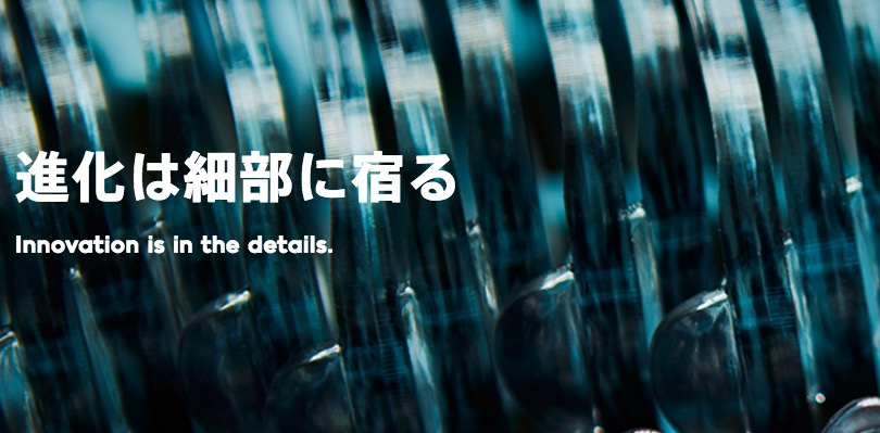 スクリーンショット 2016-05-30 11.51.08