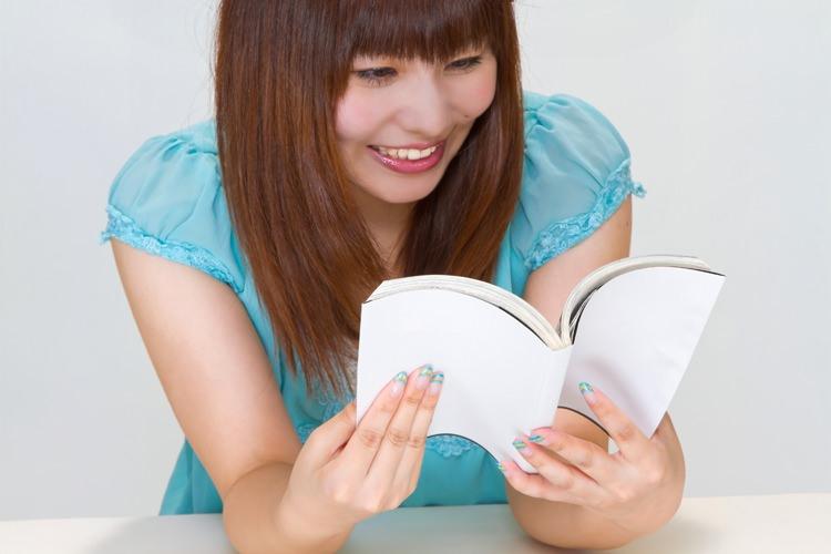 N112_honwoyomiwaru500