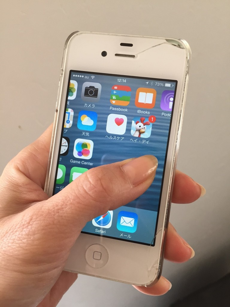 iPhone4s 2