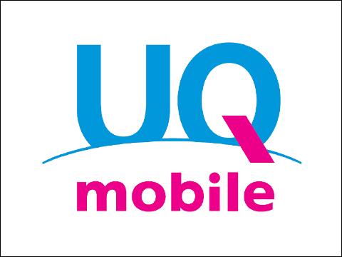 UQモバイルのWimax2+は建物や地下での使用には注意が必要だが、速度制限が緩い!!