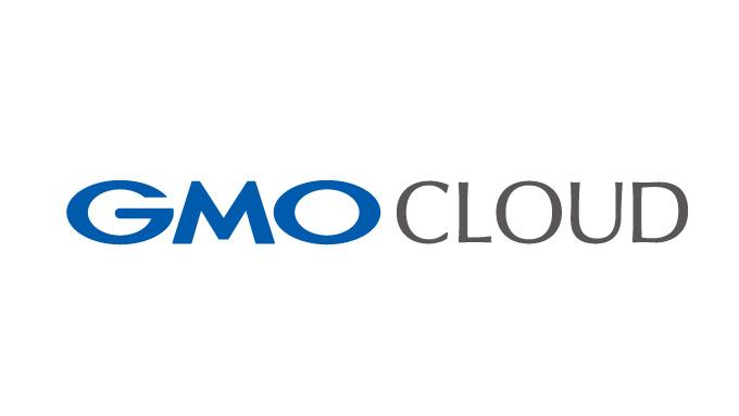GMOクラウドのレンタルサーバー「iCLUSTA+」の特徴とメリット・デメリット