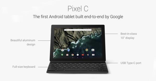Googleの新タブレット「Pixel C」のスペック紹介