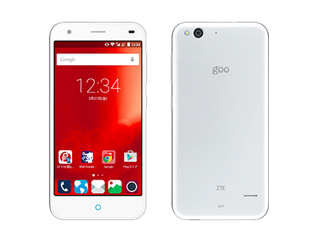 MVNO利用者必見!2万円以下でAndroid5搭載のgo2をゲット!