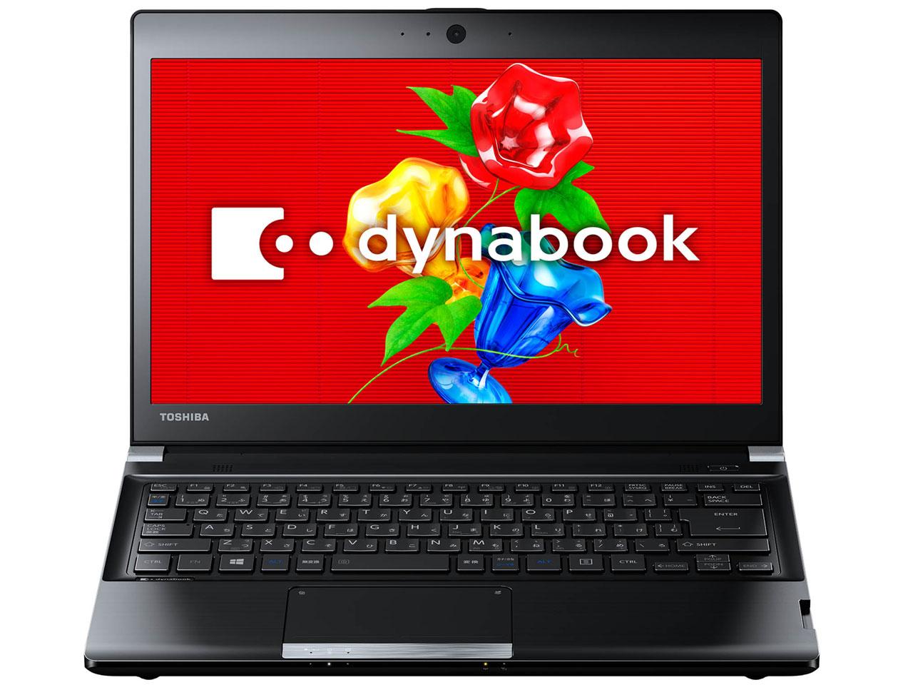 dynabook R73
