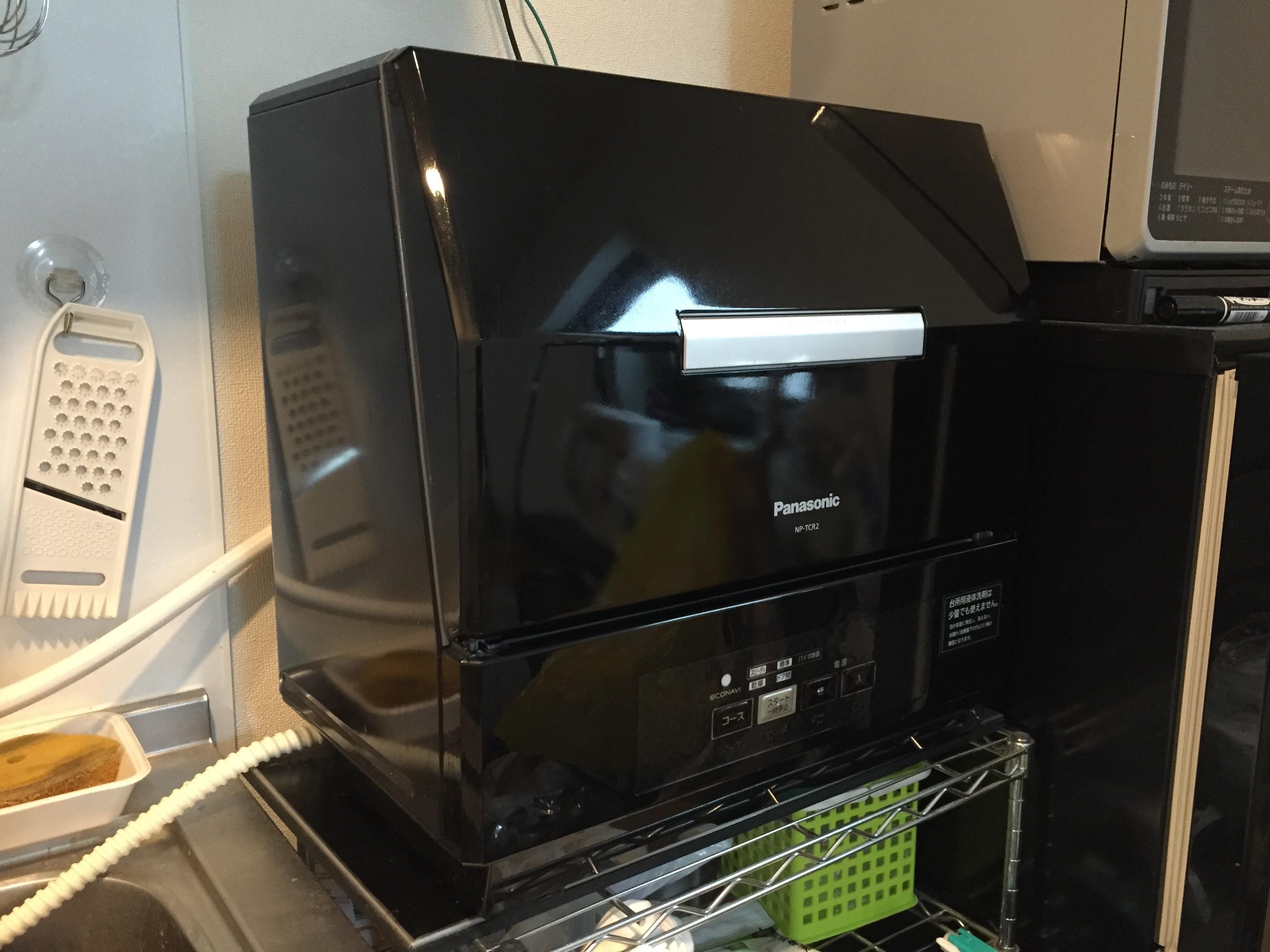 食器洗い乾燥機NP-TCR2の良い点と悪い点