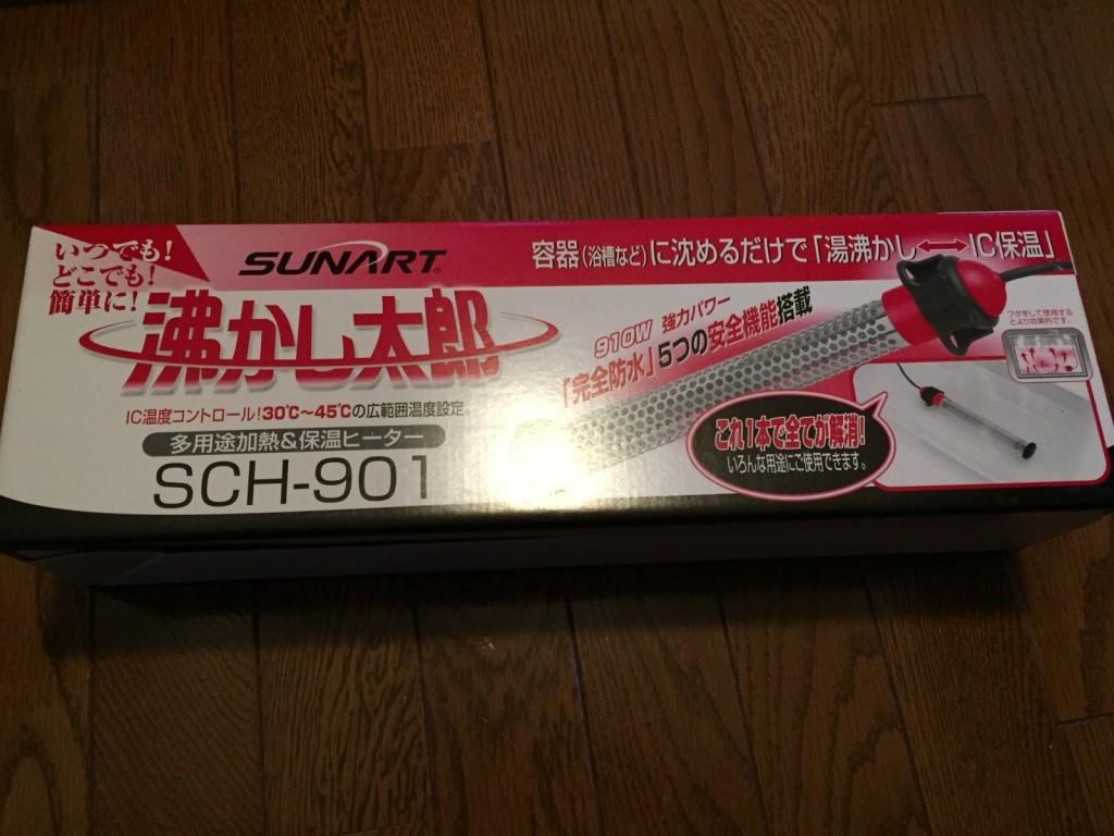 SCH-901