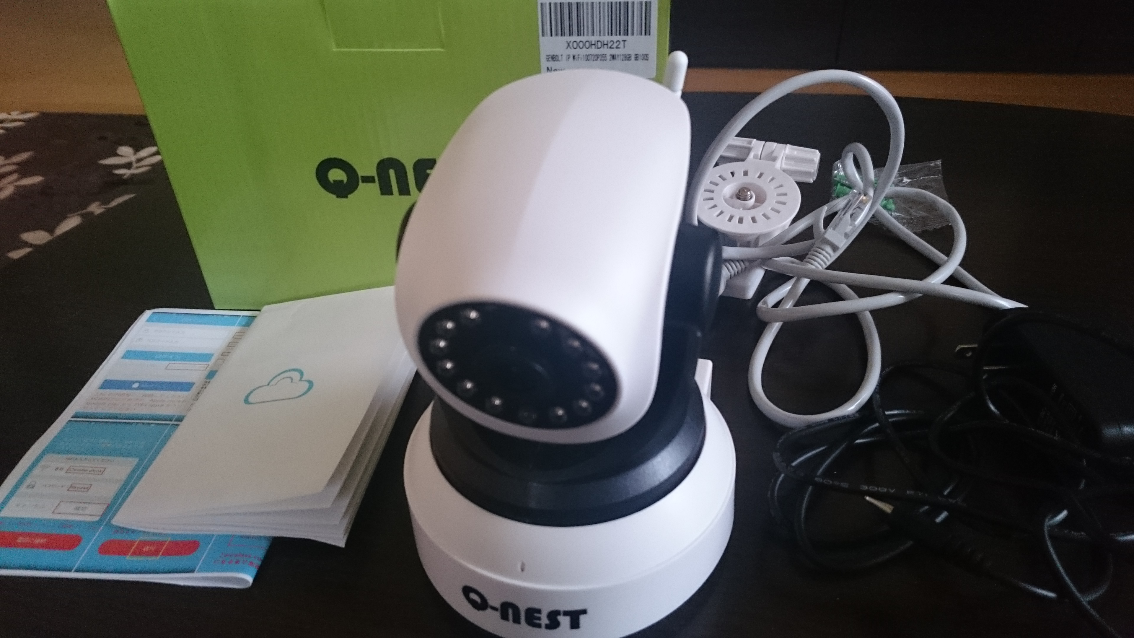 GENBOLTの「GB100S」は初めてのネットワークカメラにおすすめ!