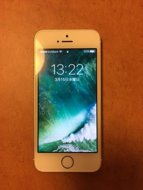 小さい画面が良い!!iPhone 6s plusのサイズに疲れ果てた男がiPhone SEを持つ!!