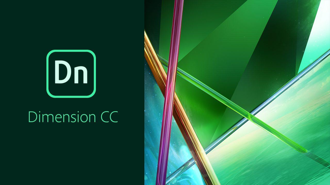 Adobe Dimension CCが欲しい!誰でも簡単に3D作品が作れそう