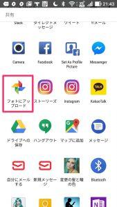 Screenshot_20180209-214332
