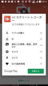 Screenshot_20180211-221127