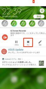 Screenshot_20180211-223948