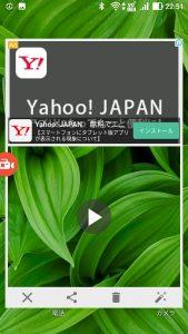 Screenshot_20180211-225120
