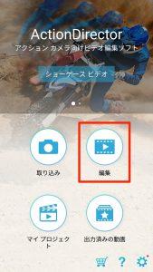 Screenshot_20180211-225950