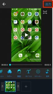Screenshot_20180211-230030