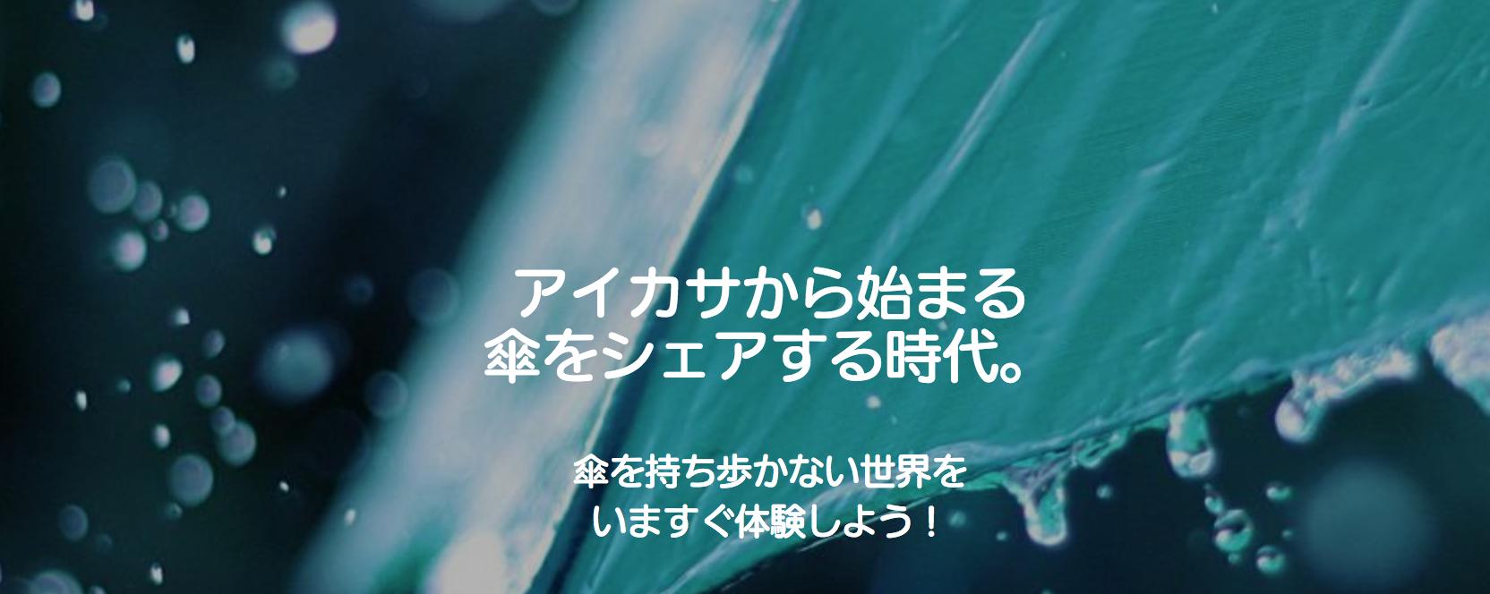 スクリーンショット 2018-03-11 13.59.16