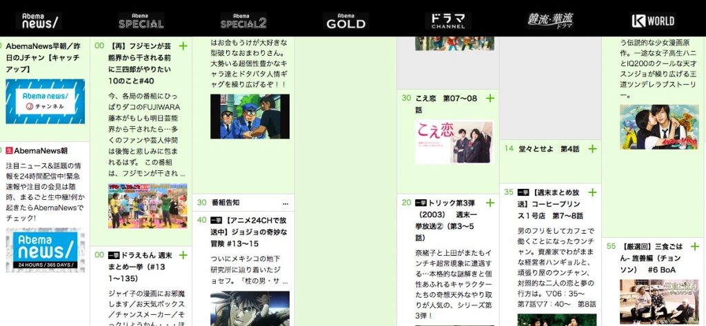 screenshot 2018-03-25 6.30.02
