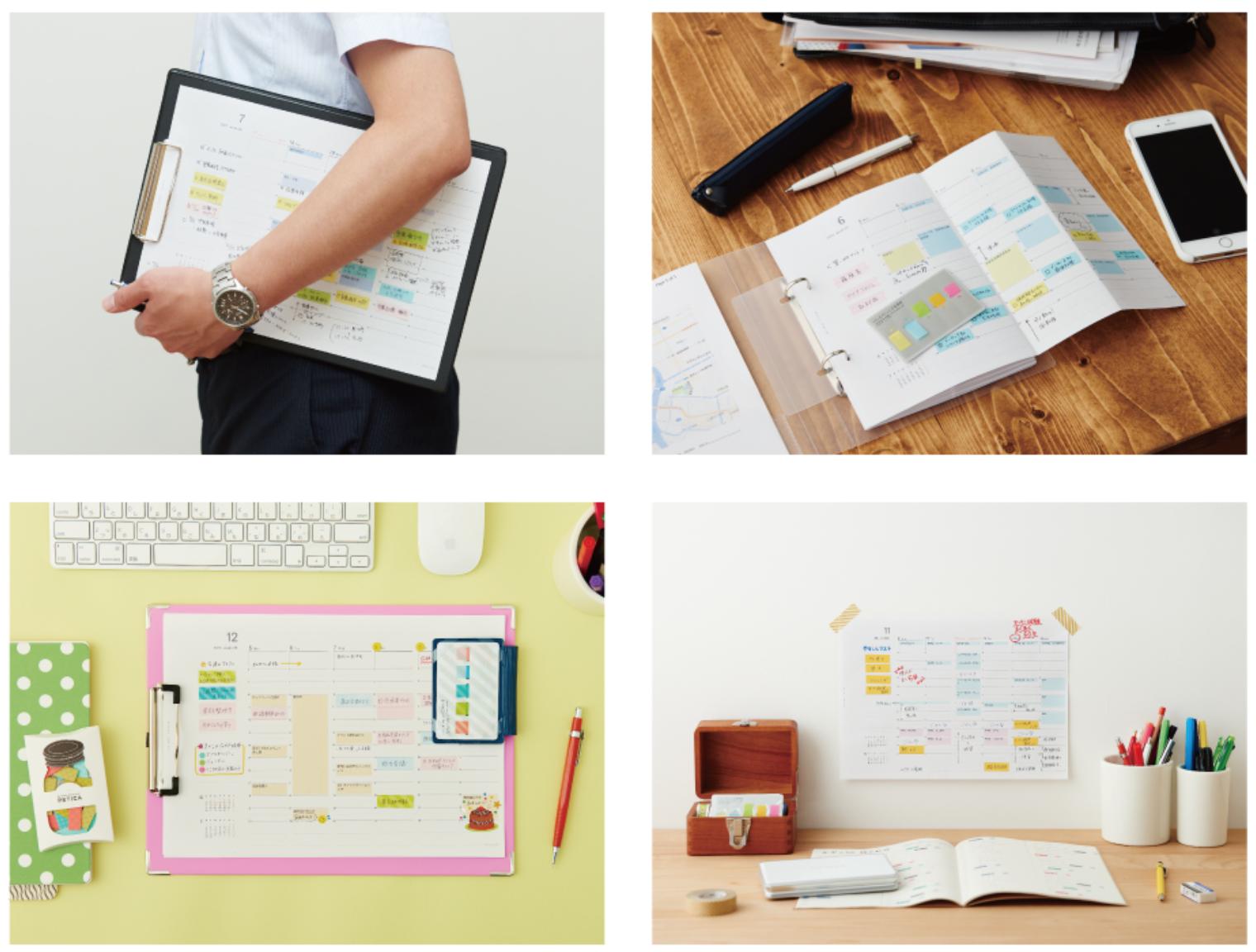 【紙で管理】1週間の予定を紙一枚に印刷できる「1マイ手帳」って!?