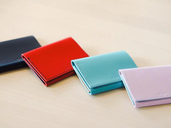 紙のように薄い財布が欲しいならdunnのお財布はいかがだろうか?