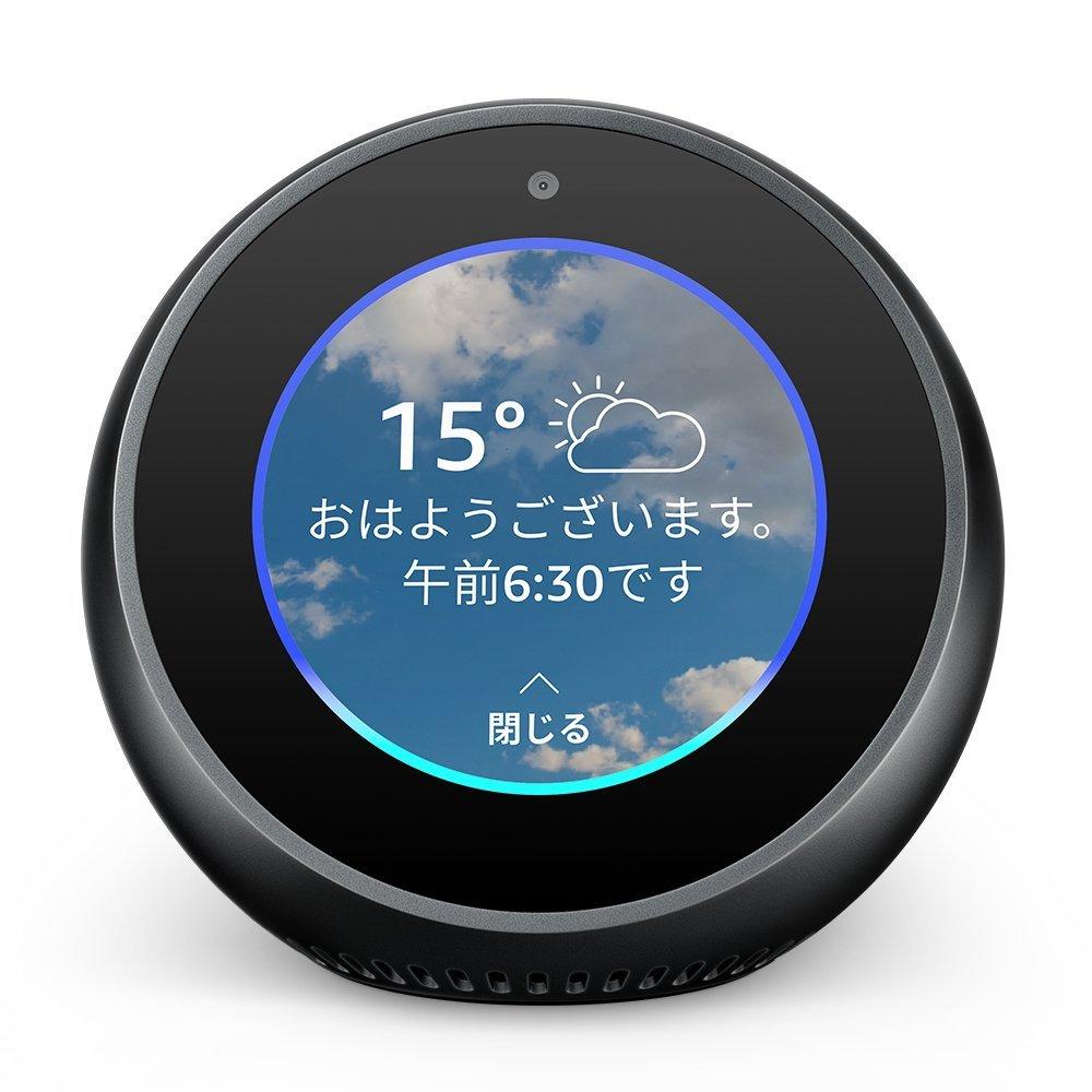 ついに日本でもAmazon Echo Spotの予約販売が開始!ディスプレイがついたスマートスピーカーです