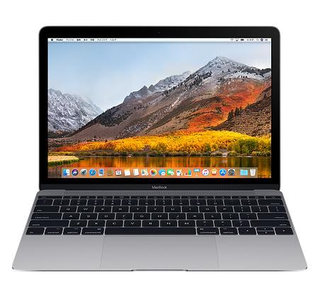 Macのキーボードが無料で修理してもらえるかもしれないぞ!
