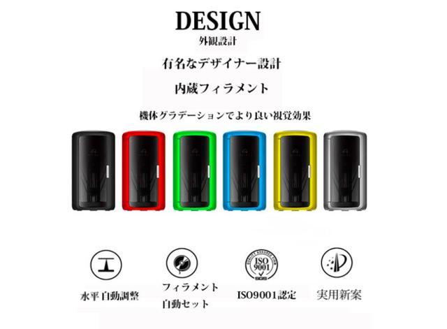 家庭用の3Dプリンターが登場!フィギュアも作れるかも!?
