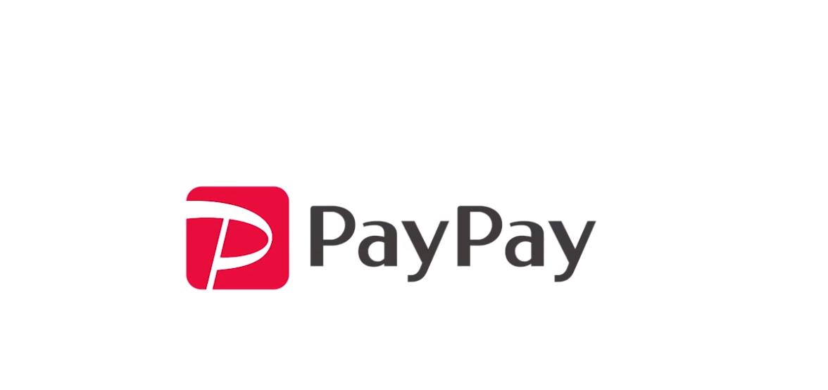 paypayとは?使い方と支払い方法をわかりやすく紹介!