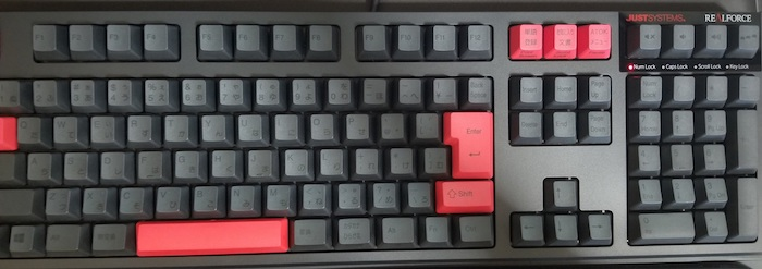 【至高のキーボード】 「 REALFORCE CUSTOM Limited Edition R2A-JP4- BKJ」をレビュー!