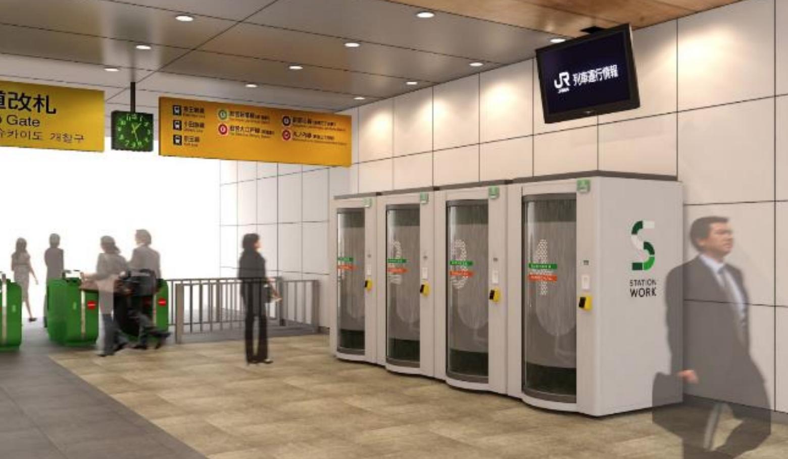 パソコン作業ならJRの駅ナカシェアオフィスを使うのもあり?