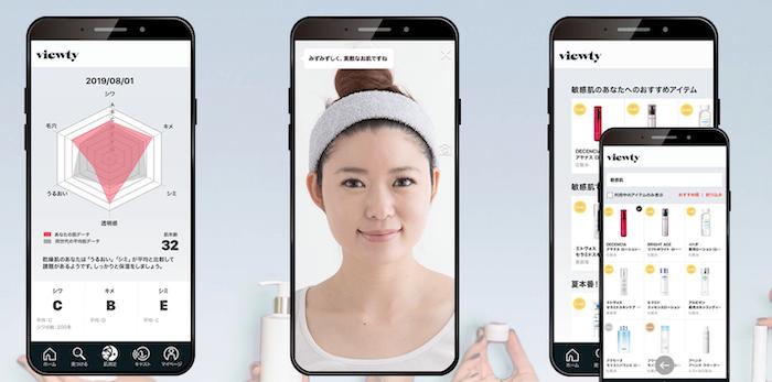 AIで化粧品を選ぶ時代!アプリで肌を測定して自分に合いそうなコスメを手に入れよう!