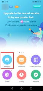 写真 高 画質 に する アプリ
