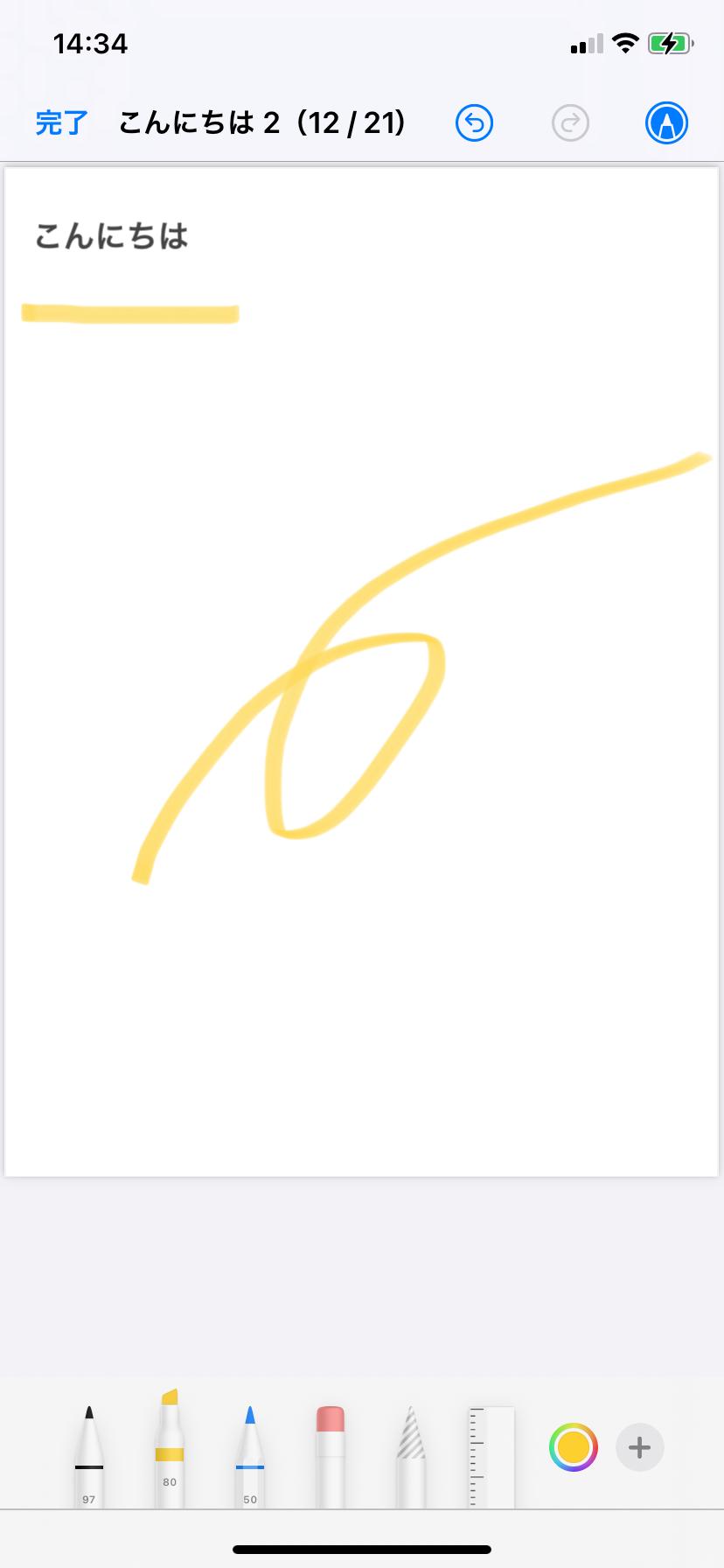 iPhoneのメモをPDF・画像として保存する方法