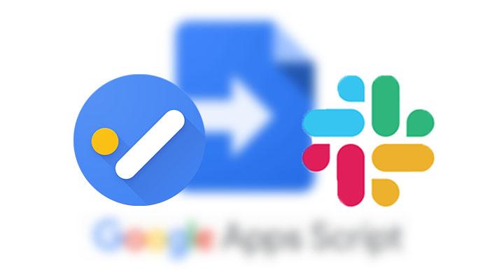 GASを使ってGoogleTask(TODO)をSlackにメンション/通知する【GoogleAppsScript】