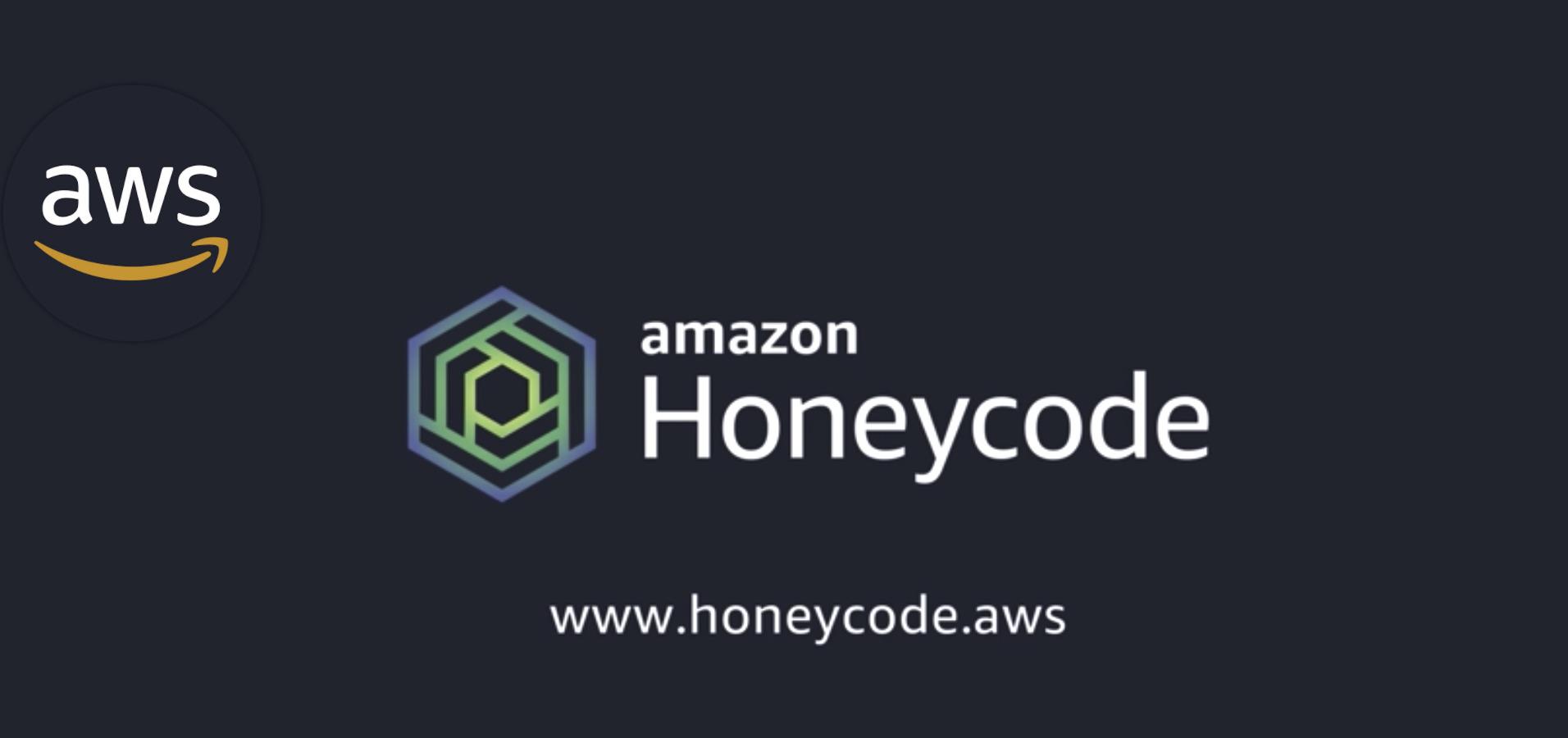 AWSのノーコード開発ツール「HoneyCode」を使ってTodoアプリを作ってみる