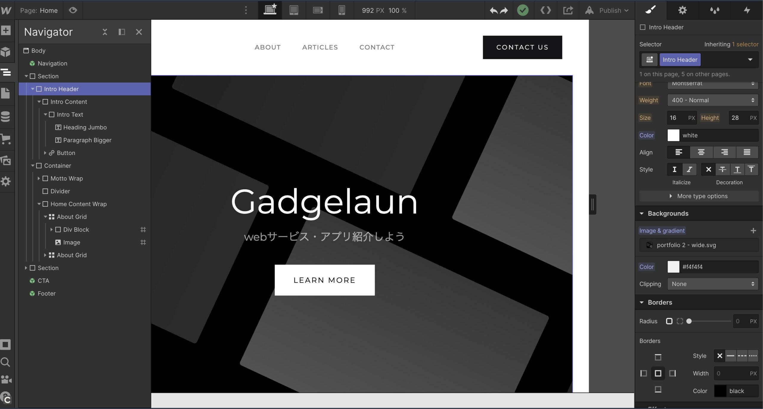 【webflowの使い方】ノーコードツールでwebサイト制作に触れてみる