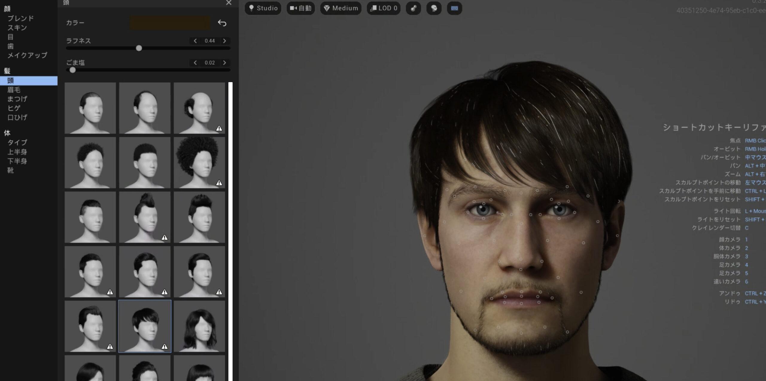 MetaHuman Creatorで3Dの人物モデルを高クオリティで作る!