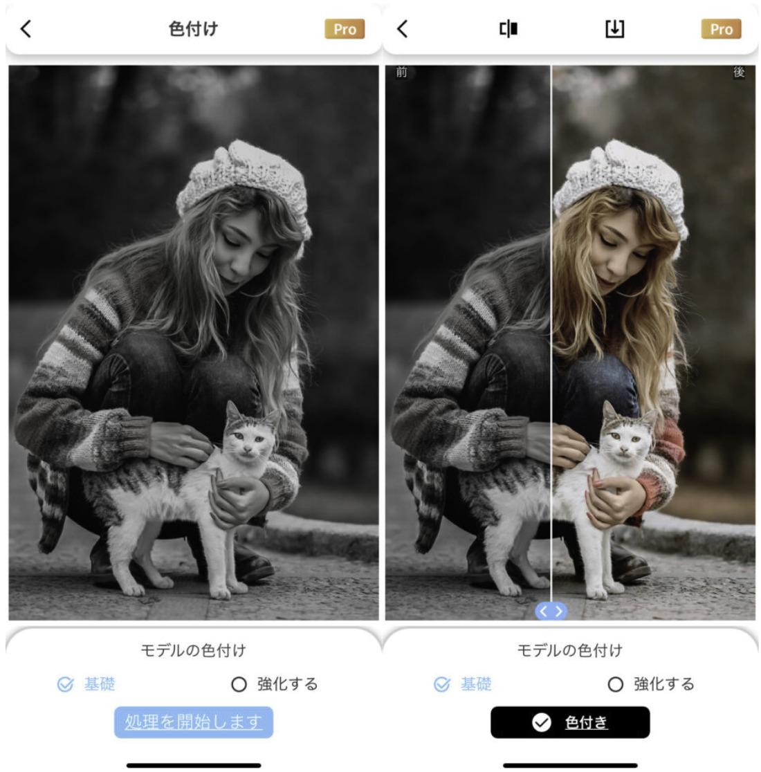 スマホで使える写真を高画質するアプリ3選!もっと綺麗に見やすく!!